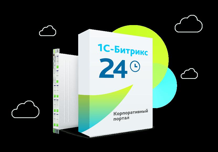 https://www.sotbit.ru/upload/medialibrary/1ff/box_corp.png