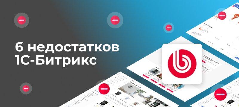 регистрация домен ru на 3 года