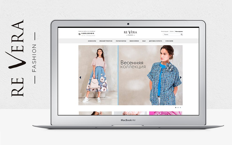bfff9f4cf4e Кейс  Официальный интернет-магазин брендов Re Vera и Silkwool на Сотбит   MisterShop